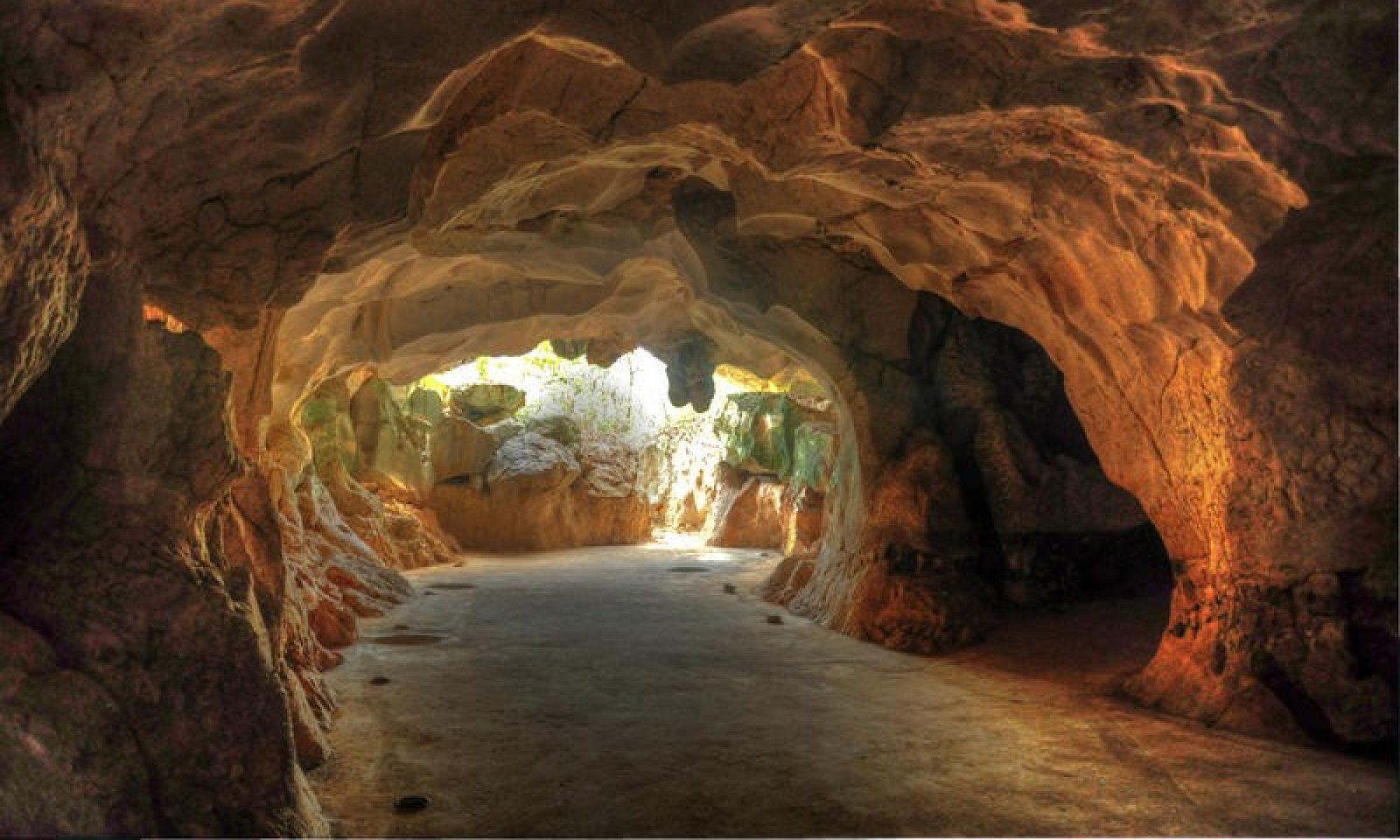 La Cueva de Adulam